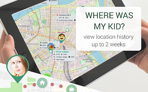Phần mềm theo dõi con cái trên điện thoại Family GPS Tracker Kids Control