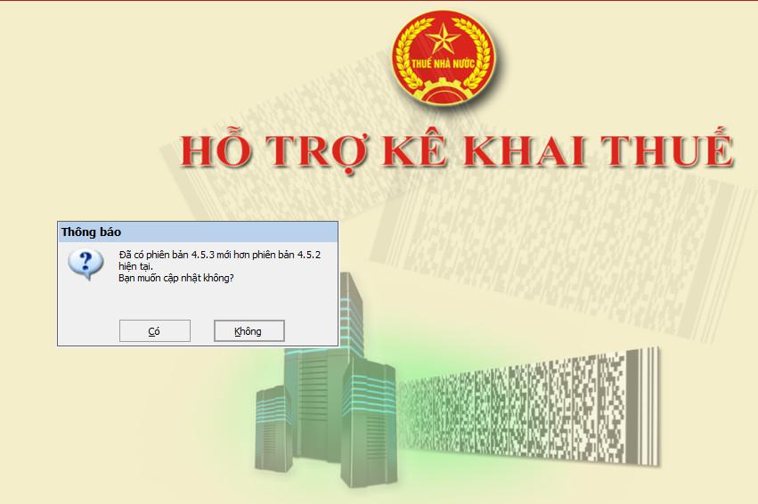 Phiên bản phần mềm trong quá trình cập nhật