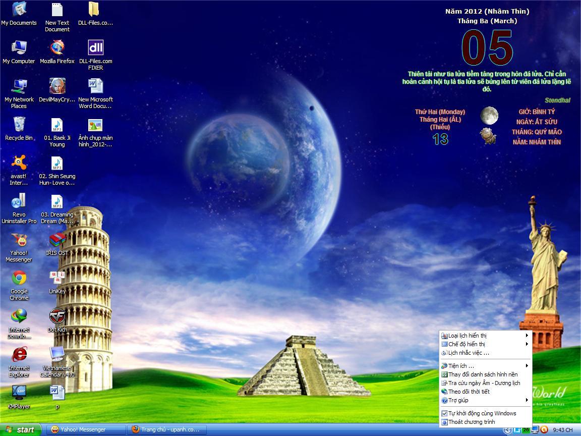 Vietnamese Calendar.